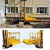 Висота Н-79 метрів. Щогловий підйомник для подачі будматеріалів, будівельні підйомники з висувним лотком 1 т., фото 6