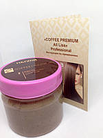 Кератин Honma Tokyo Coffee Premium All Liss Хонма Токіо крок -2 обсяг 100мл
