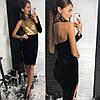 Женское вечернее бархатное платье