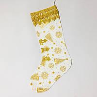 Новогодний носок для подарков №55
