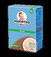 Каша молочная Малятко гречневая 200 г от 4 месяцев