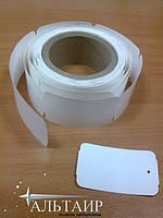 Ярлыки картонные в рулоне (50*85 мм)