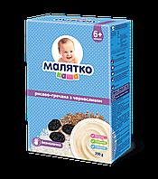 Безмолочная каша Малятко рисово-гречневая с черносливом  200 г от 6 месяцев