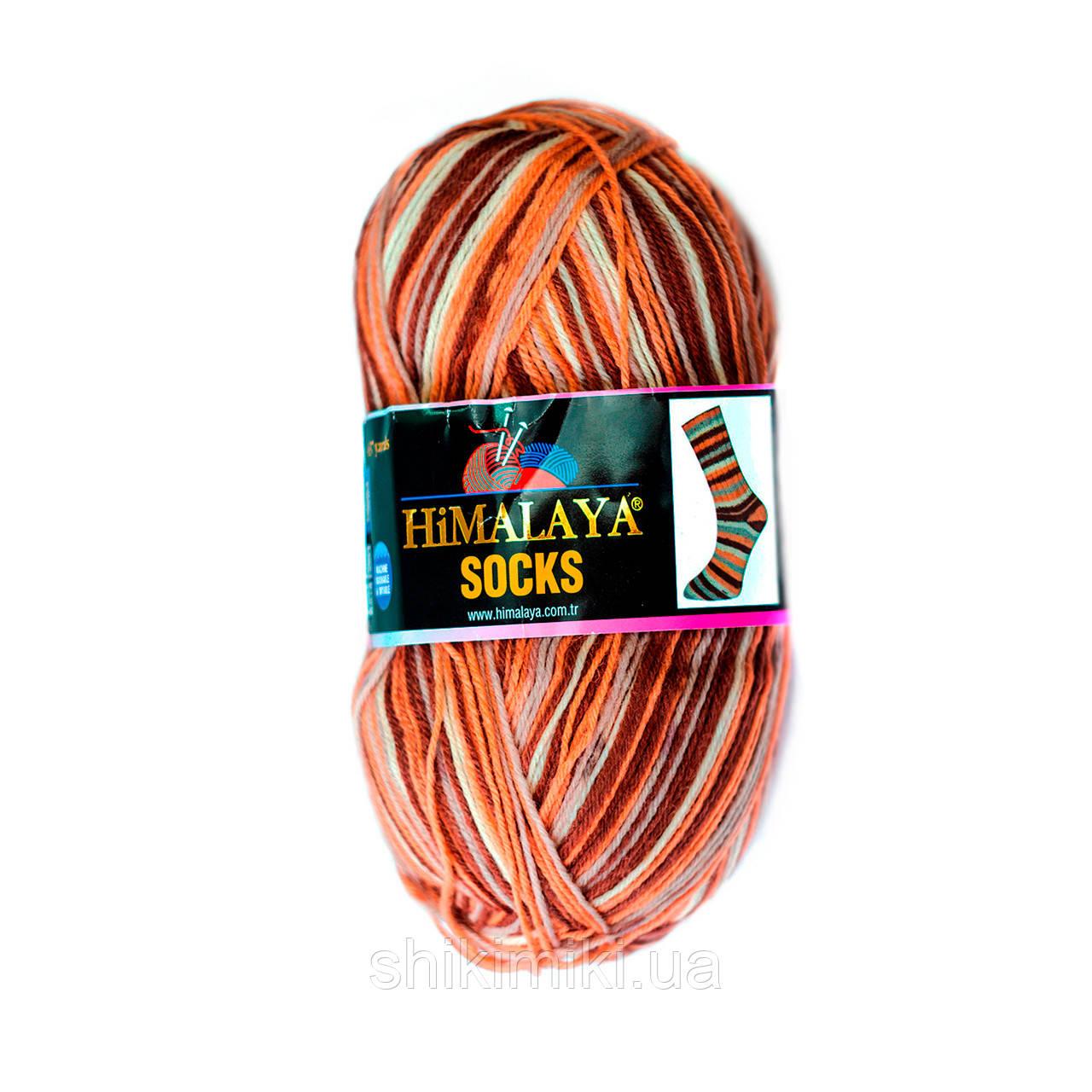 Пряжа Himalaya Socks Bamboo №120-01