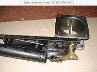 Тормоз вспомагательный (горный) КрАЗ (завод)