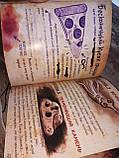 Щоденник Диппера 2 Гравити Фолз, фото 6