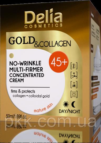Крем-концентрат для лица Delia Cosmetics Gold&Collagen No-WRINKLE MULTI-FIRMER CONCENTRATED CREAM против морщи