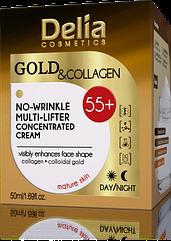Крем для лица против морщин Delia Cosmetics Gold&Collagen No-wrinkle Multi-Lifter Concentrated Cream 55+