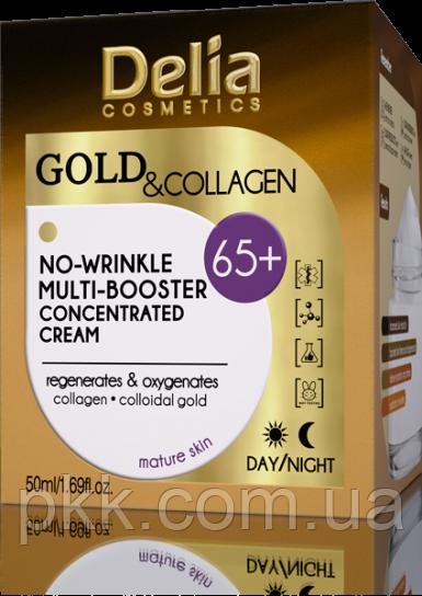 Крем против морщин Delia Cosmetics Gold&Collagen No-wrinkle Multi-Booster Concentrated Cream 65+
