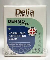 Крем для лица Delia Cosmetics DERMO SYSTEM нормализирующий и увлажняющий 50 мл 18+