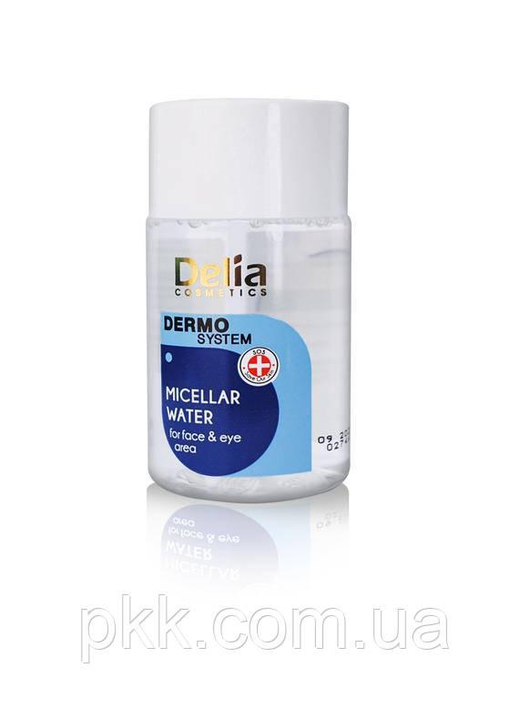 Мицеллярная вода для лица и глаз Delia Cosmetics DERMO SYSTEM Micellar Water для чувствительной кожи мини 50мл