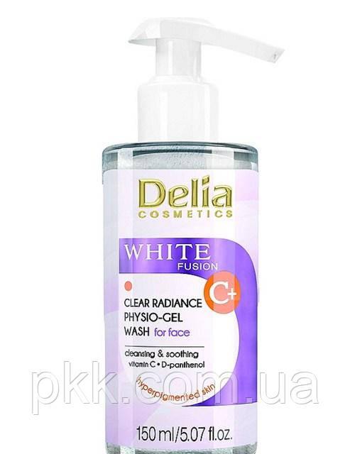Гель для умывания лица Delia Cosmetics WHITE FUSION 150 мл