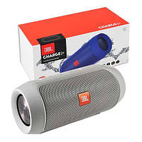 Портативная Bluetooth-колонка JBL CHARGE 2+, c функцией PowerBank, радио, speakerphone *