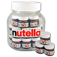 Nutella World Big Jar XXL