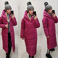 Пальто пуховик одеяло зима OVERSIZE с капюшоном арт. М521 малина