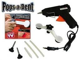 Комплект для ремонта вмятин Pops-a-Dent.
