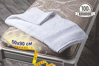 Махровые полотенца Турция, пл.:420 гр./м2, 50х90 см., Цвет: Белый