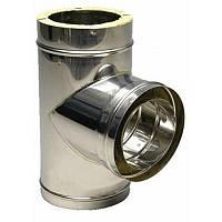 Тройник 90*нерж 0,8/0,5 мм,диаметр 140/240мм. дымоход с теплоизоляцией