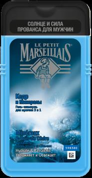"""Гель для душа """"La Petit Marseilliais"""" 3 в 1 Кедр и минералы (250 мл.)"""