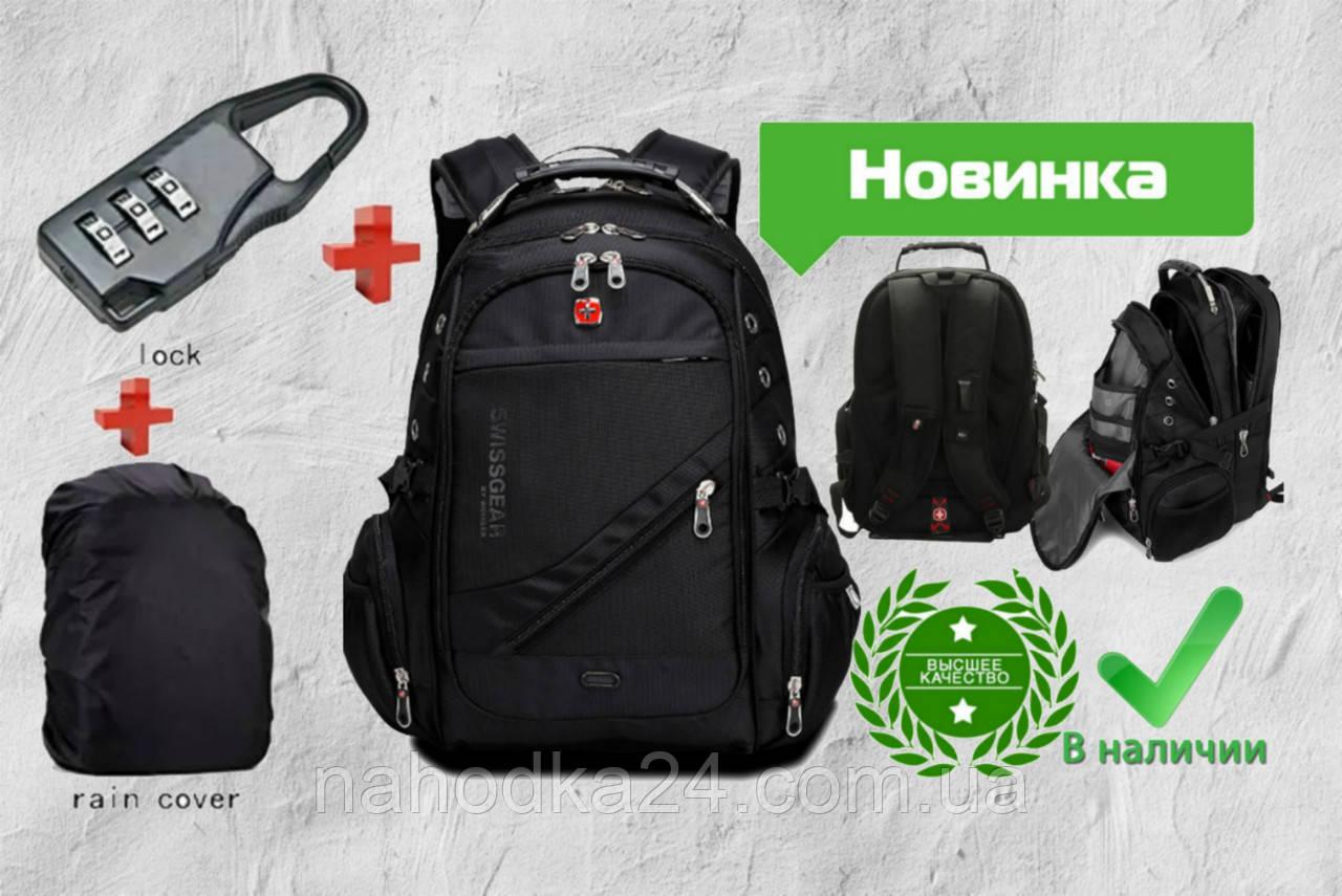 Рюкзак городской Swissgear Wenger 8810 ПОДАРОК дождевик!!!