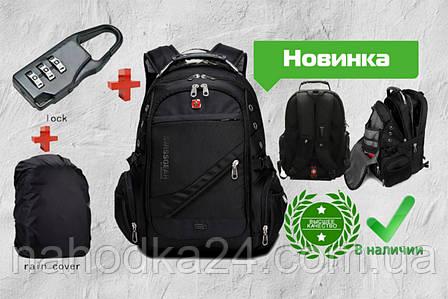 Рюкзак городской Swissgear Wenger 8810 ПОДАРОК дождевик!!!, фото 2