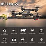 Квадрокоптер VISUO XS809HW с Камерой 2 МП широкоугольной, фото 5