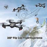 Квадрокоптер VISUO XS809HW с Камерой 2 МП широкоугольной, фото 6