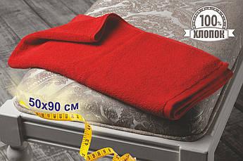 Махровые полотенца Турция, пл.:530 гр./м2, 50х90 см., Цвет: Красный