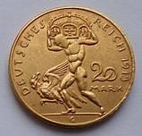 Германия. Вильгельм ІІ. 20 марок 1913 г., фото 2