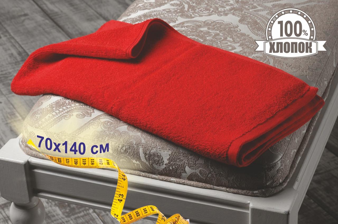 Махровые полотенца Турция, пл.:530 гр./м2, 70х140 см., Цвет: Красный