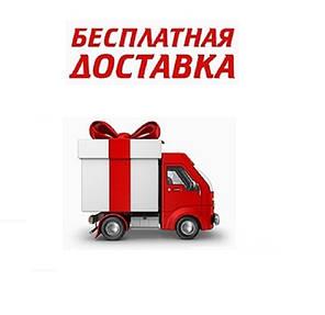 Теплый пол - Ультратонкий нагревательный мат Fenix СМ 150 / 4,0 м2 - 600 Вт (Чехия), фото 2