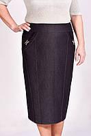 Модная женская юбка большого размера
