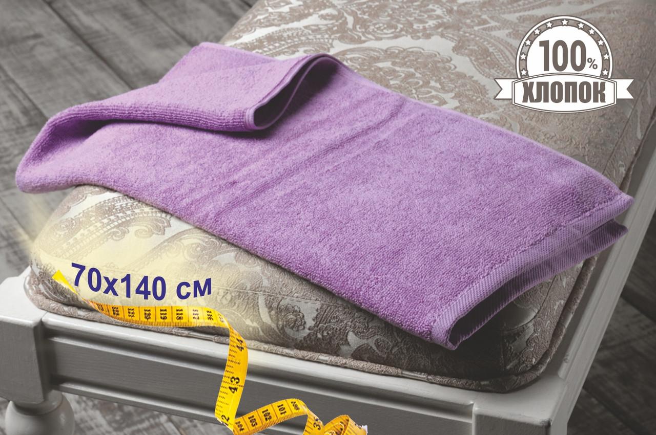 Махровые полотенца Турция, пл.:530 гр./м2, 70х140 см., Цвет: Лиловый