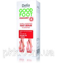 Сыворотка для ног Delia Cosmetics GOOD FOOT PODOLOGY Extra Hydrating Foot Serum Увлажняющая