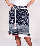 Стильная летняя юбка от производителя