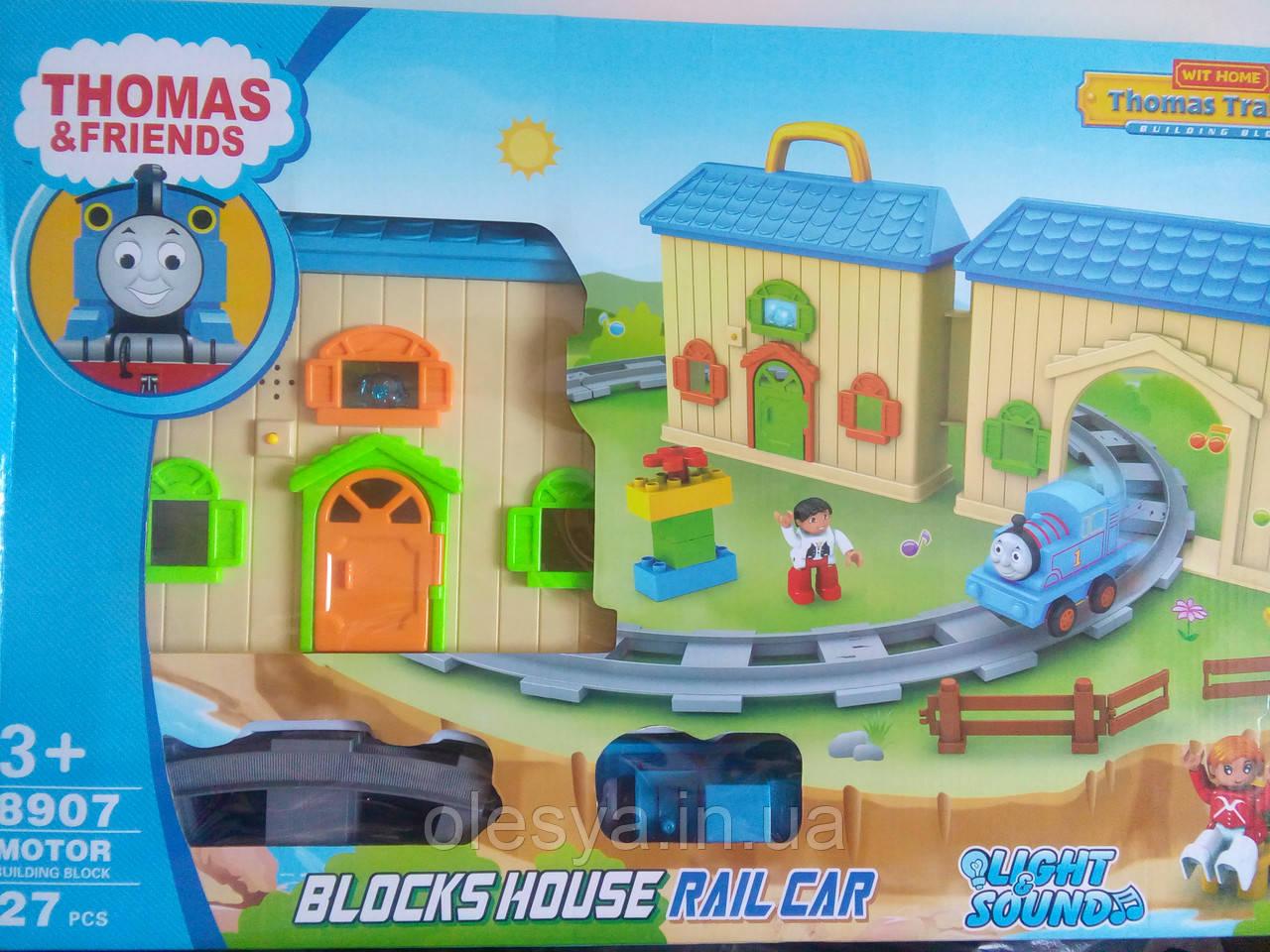 Железная дорога THOMAS 8907 - супер подарок!