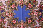 "Павлопосадский шерстяной платок ""Серебро"" размер146х146 см. рис.1243-13, фото 2"