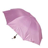 Зонт складной двухцветный от дождя