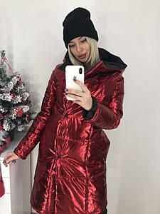 Куртка женская Пальто Размеры с,м,л Утеплитель - 300 синтипон