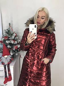 Куртка женская Пальто Расцветки Размеры 42- по 52 Утеплитель - синтипон 300 непромокаемая и непродуваемая