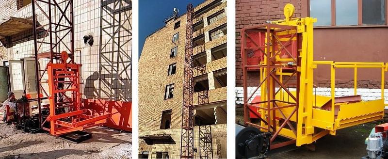 Висота Н-65 метрів. Щогловий підйомник для подачі будматеріалів, будівельні підйомники з висувним лотком 1 т