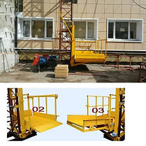 Висота Н-65 метрів. Щогловий підйомник для подачі будматеріалів, будівельні підйомники з висувним лотком 1 т, фото 3