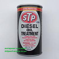 Присадка в масло для восстановления и защиты дизельного двигателя - STP Diesel Oil Treatment