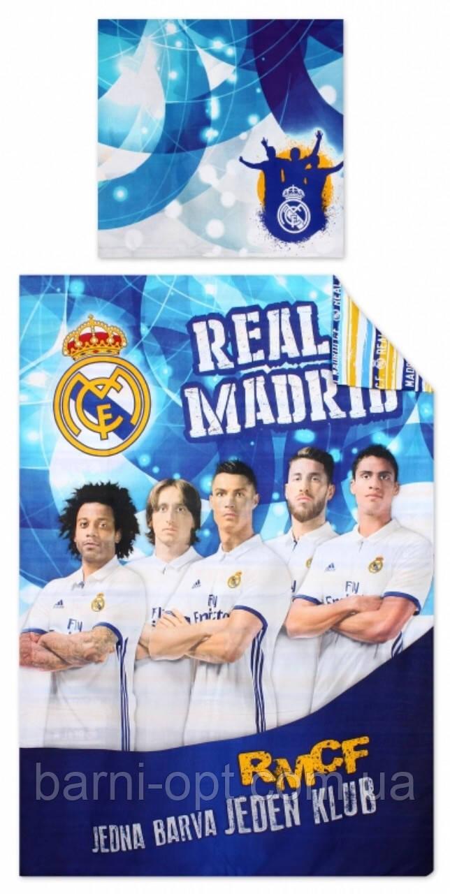 Постельное белье детские оптом Real Madrid , 140*200 см