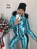Костюм женский зимний Куртка и штаны Размеры  смл Ткань синтепон 300 штаны 200 плащевка анти дождь, фото 5