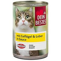 Корм для кошек с птицей и печенью в соусе,, Dein Bestes 400 g (Германия )