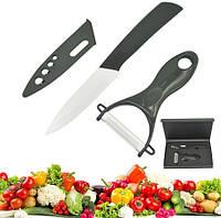Керамический кухонный нож и овощечистка Подарочный набор