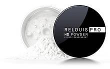 Пудра фіксуюча прозора Relouis pro HD powder