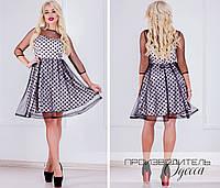 Женское платье Горошинка