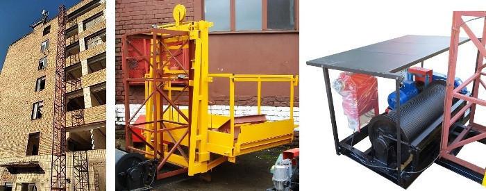 Висота Н-51 метрів. Вантажні щоглові підйомники, Будівельний підйомник з висувним лотком 1 тонна, 1000 кг.